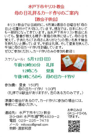 19__18043006_1