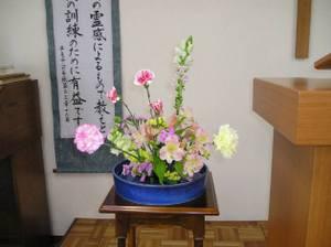2010_05_09