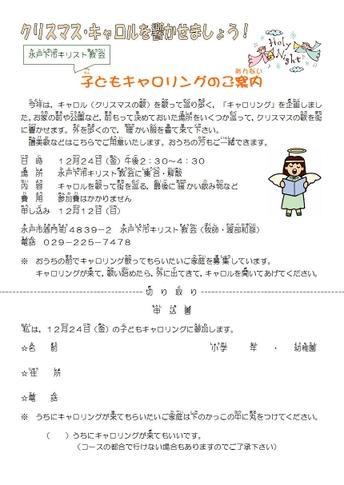 10___hp_2