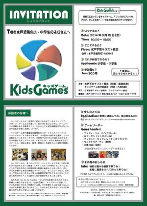 14kidsgames_140815