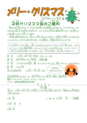 14_hp_14112710