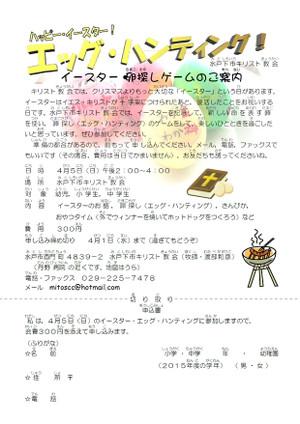 15__hp_15031710