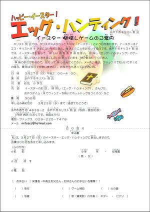 16__hp_16031910