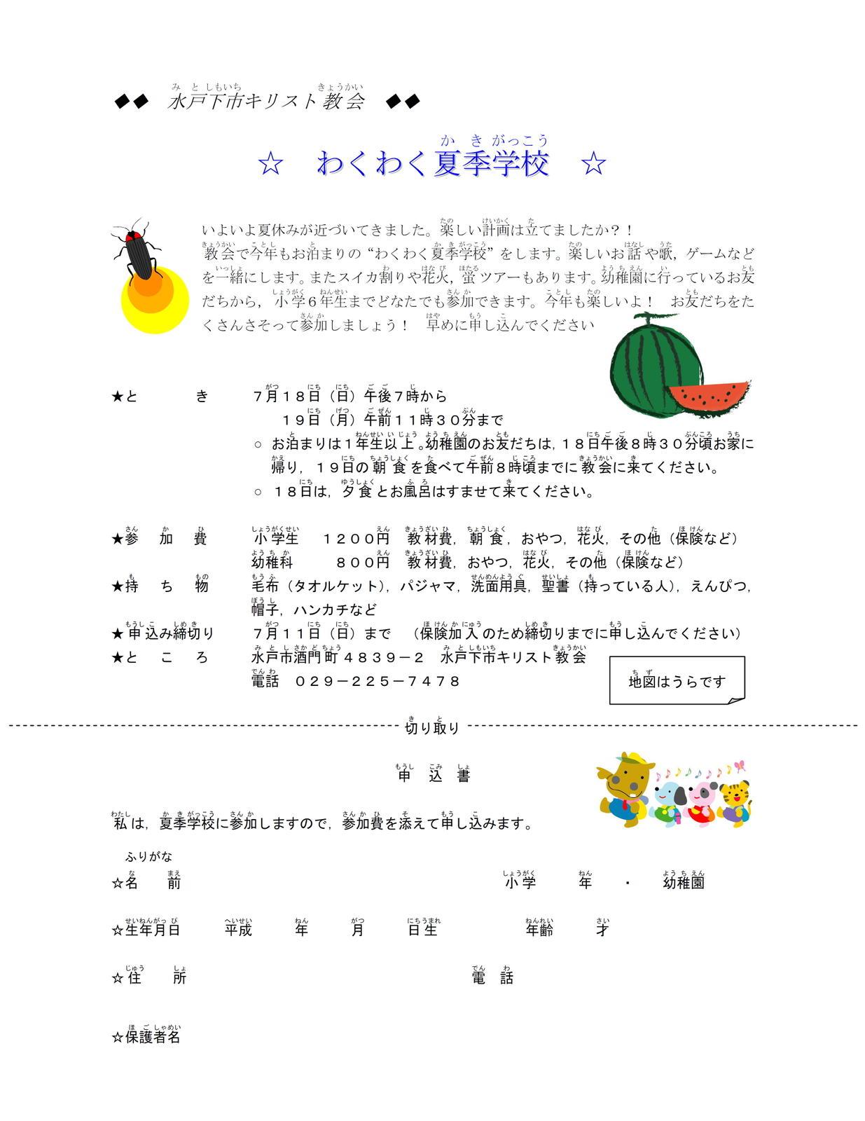10cs__10070217_4